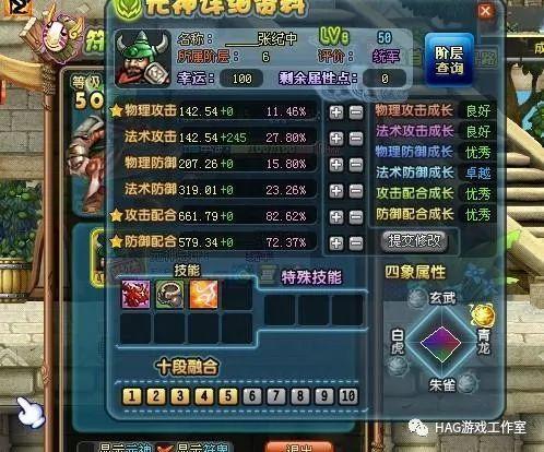QQ三国新区如何赚钱。。。(怎么搬砖赚钱详细篇)插图3