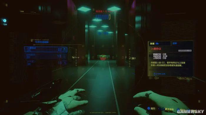 《赛博朋克2077》游民评测9.1分 魂断夜之城插图10