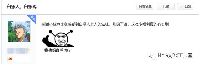 网易手游不氪金能玩吗?天谕生活党玩家笑了:能玩到让网易亏本插图13
