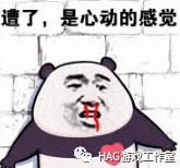 """DNF:""""搬砖党常青树""""有名无实!众工作室已另谋出路插图8"""