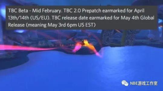 """《魔兽世界》将于明年5月4日上线的怀旧服""""燃烧的远征""""地图曝光插图5"""