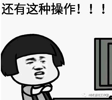 3DMMO魔幻大作《光明大陆》怀旧服今日(12月31日)开启插图4