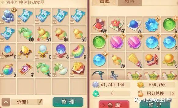 实测!梦幻西游三维版零投资月入2000以上搬砖攻略插图2