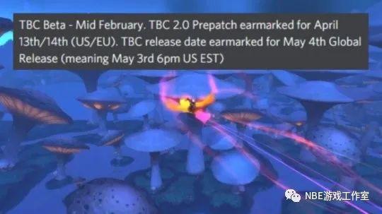 """《魔兽世界》将于明年5月4日上线的怀旧服""""燃烧的远征""""地图曝光插图6"""