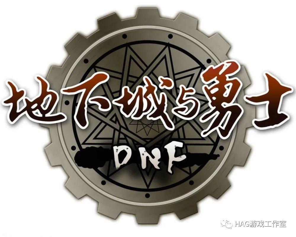 DNF:还有不到30天春节版本就要来了,你的金币够用吗?插图2