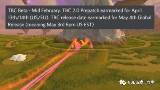 """《魔兽世界》将于明年5月4日上线的怀旧服""""燃烧的远征""""地图曝光插图3"""