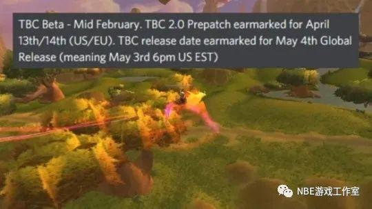 """《魔兽世界》将于明年5月4日上线的怀旧服""""燃烧的远征""""地图曝光插图4"""