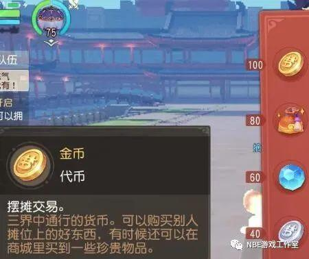 实测!梦幻西游三维版零投资月入2000以上搬砖攻略插图13