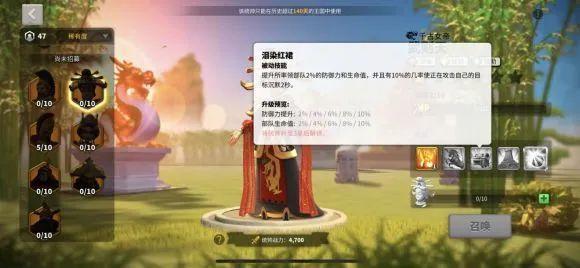 万国觉醒rok:天生的驻防将领——武则天,大佬专属插图5