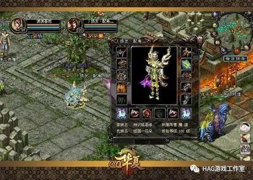 游戏工作室稳定赚钱的老游戏:QQ华夏插图2