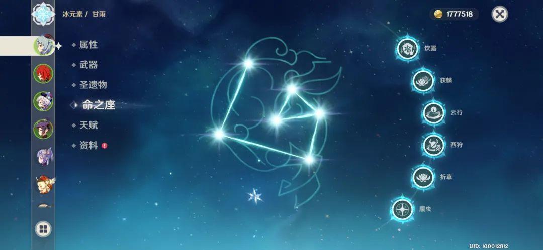 原神:甘雨成最强五星?强度很高但也有缺点,超模不至于插图1
