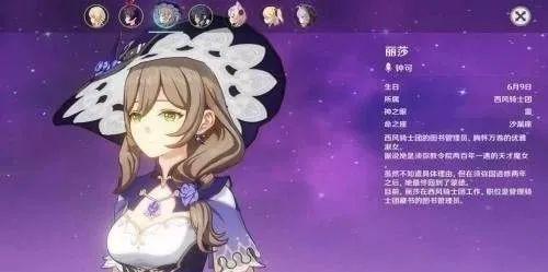 原神为什么火 原神游戏登顶插图2