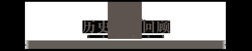 《原神》1.3版本「明霄升海平」全新武器说明插图5
