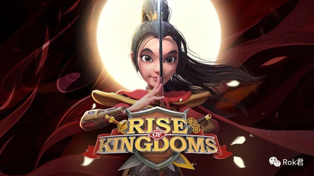 《万国觉醒》如何管理好你的王国插图