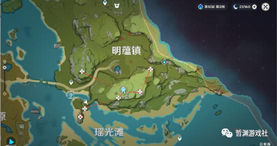 原神清心采集攻略插图6