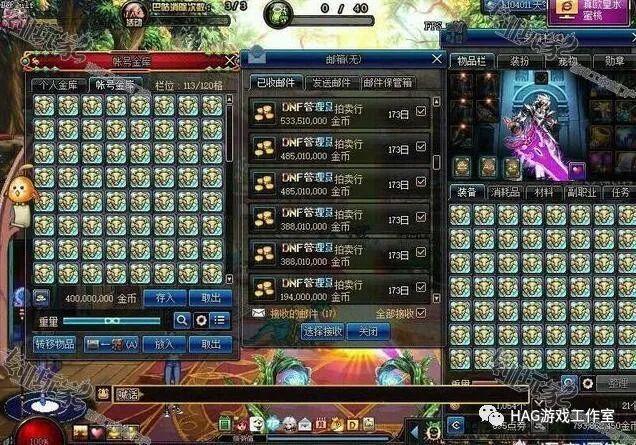 通过自己在游戏中做黑商一个月轻松收益达到5000插图1