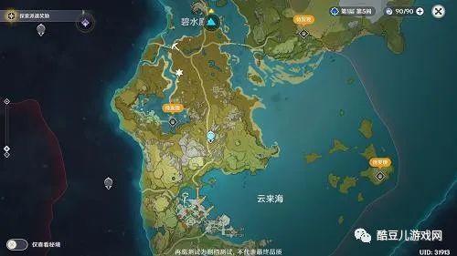 原神的地图开放时间点?想要探索更多区域?插图1