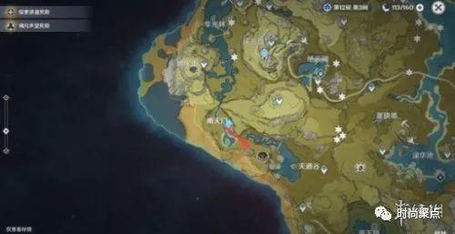 原神手游古岩龙蜥的位置介绍插图