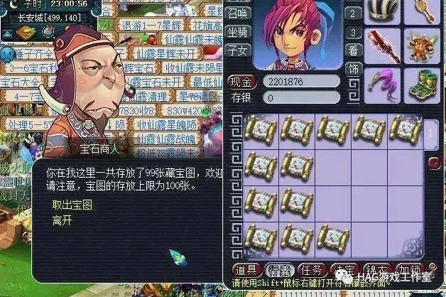 梦幻西游:玩家十开打图,每个号打100张收工,真是体力活!插图3