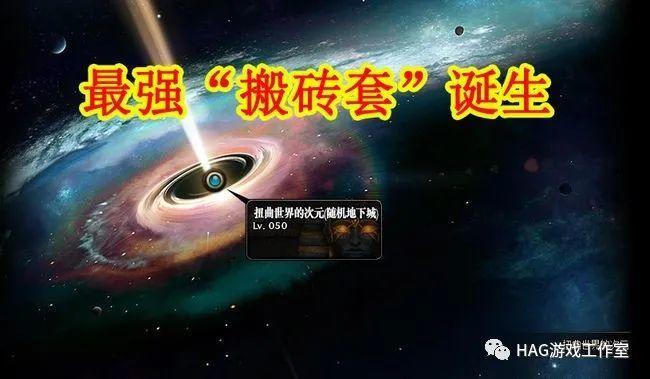 """DNF:3月最强""""搬砖套""""诞生,剑影成大赢家,20秒一把风暴航路!插图4"""
