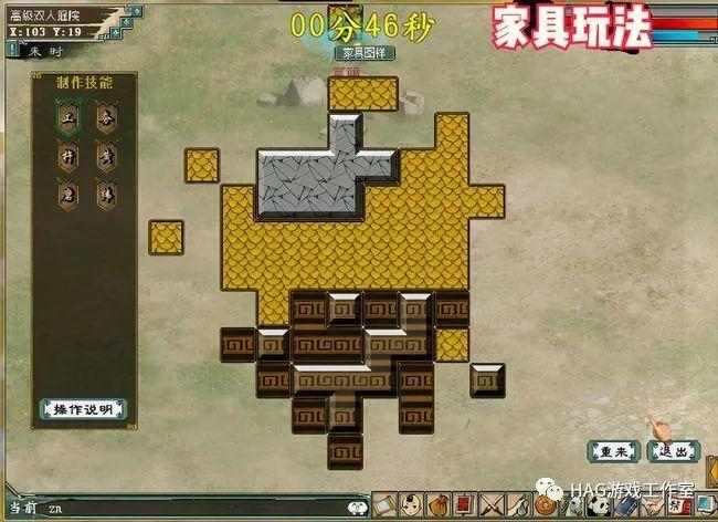 大话西游2:两条常规玩家赚钱的路,教你如何选择正确的搬砖姿势!插图3