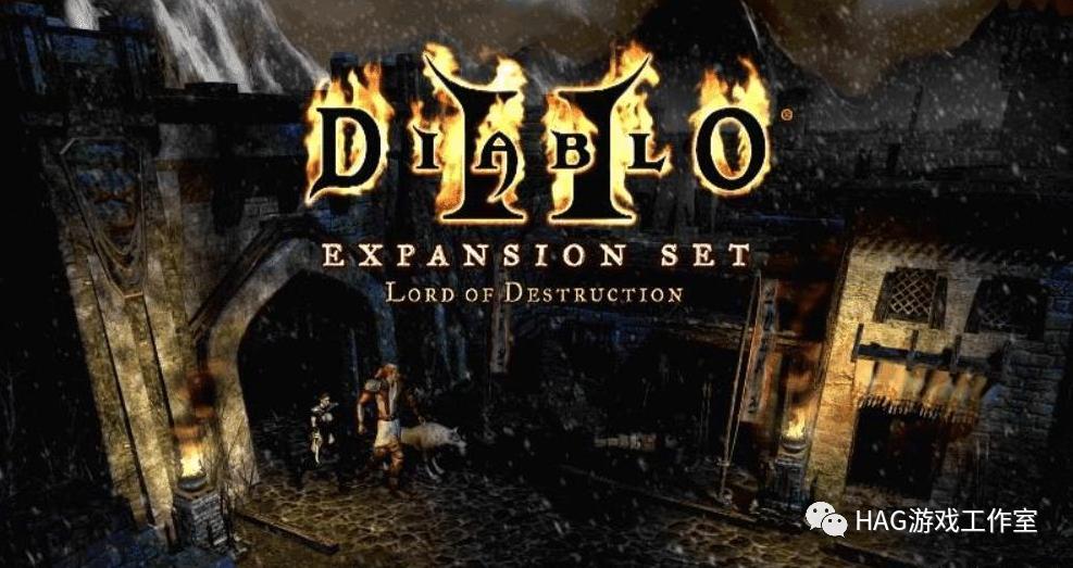 《暗黑破坏神2:重制版》是否可以搬砖?插图