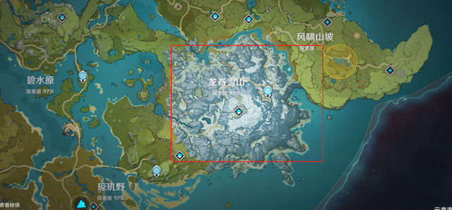 原神萌新玩家进阶详细攻略,告别刮痧轻松升级探索世界插图5
