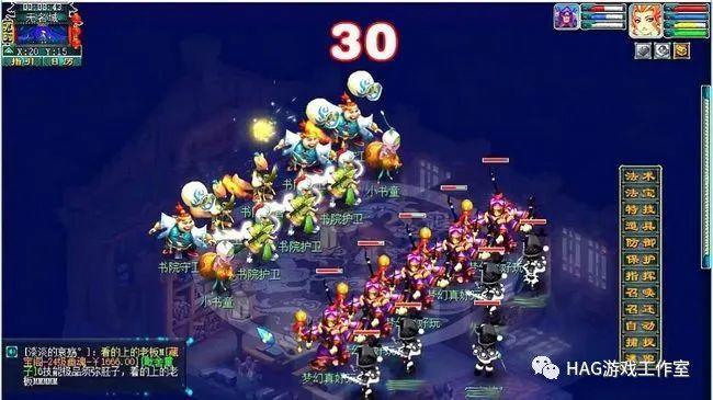 梦幻西游:五开搬砖应该选择新区还是老区,这几点一定要注意!插图3