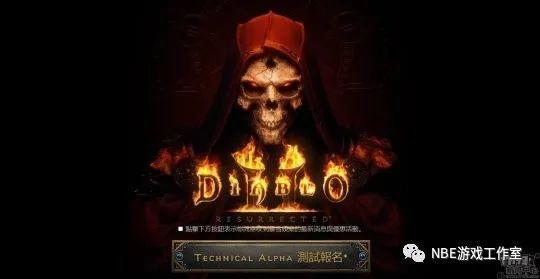 《暗黑破坏神2:重制版》本周进行第一轮A测插图
