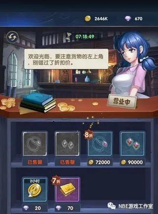 浅谈:圣斗士星矢正义传说手游是否能赚钱?插图
